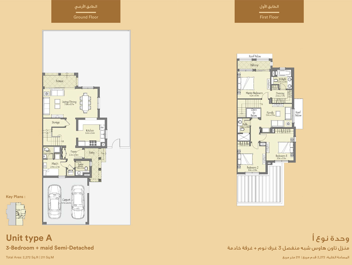 Unit Type A, 3 Bedroom  : 2,272 sq.ft.